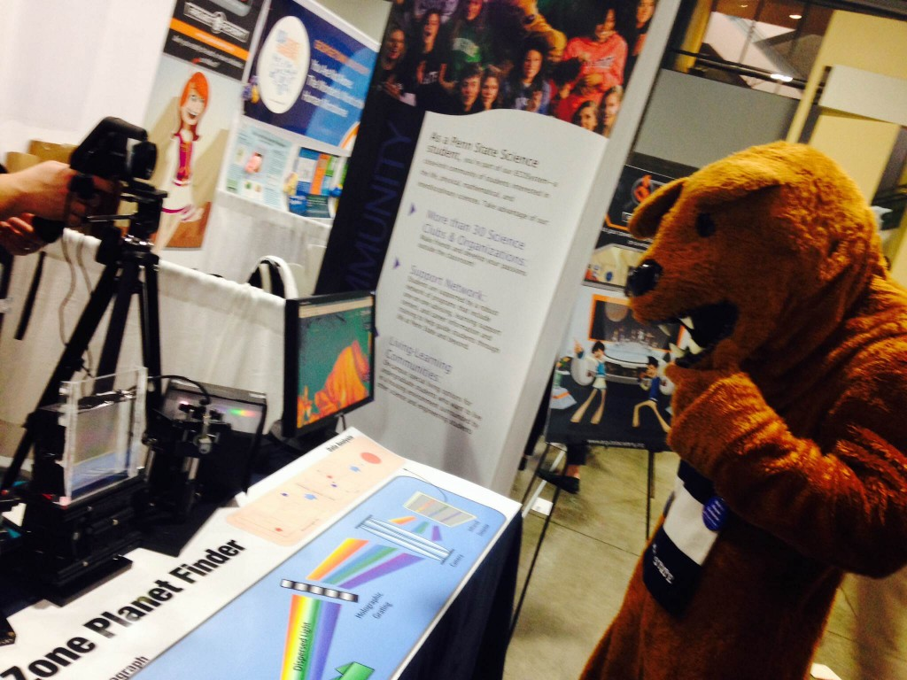 The Nittany Lion looks over the HPF display.